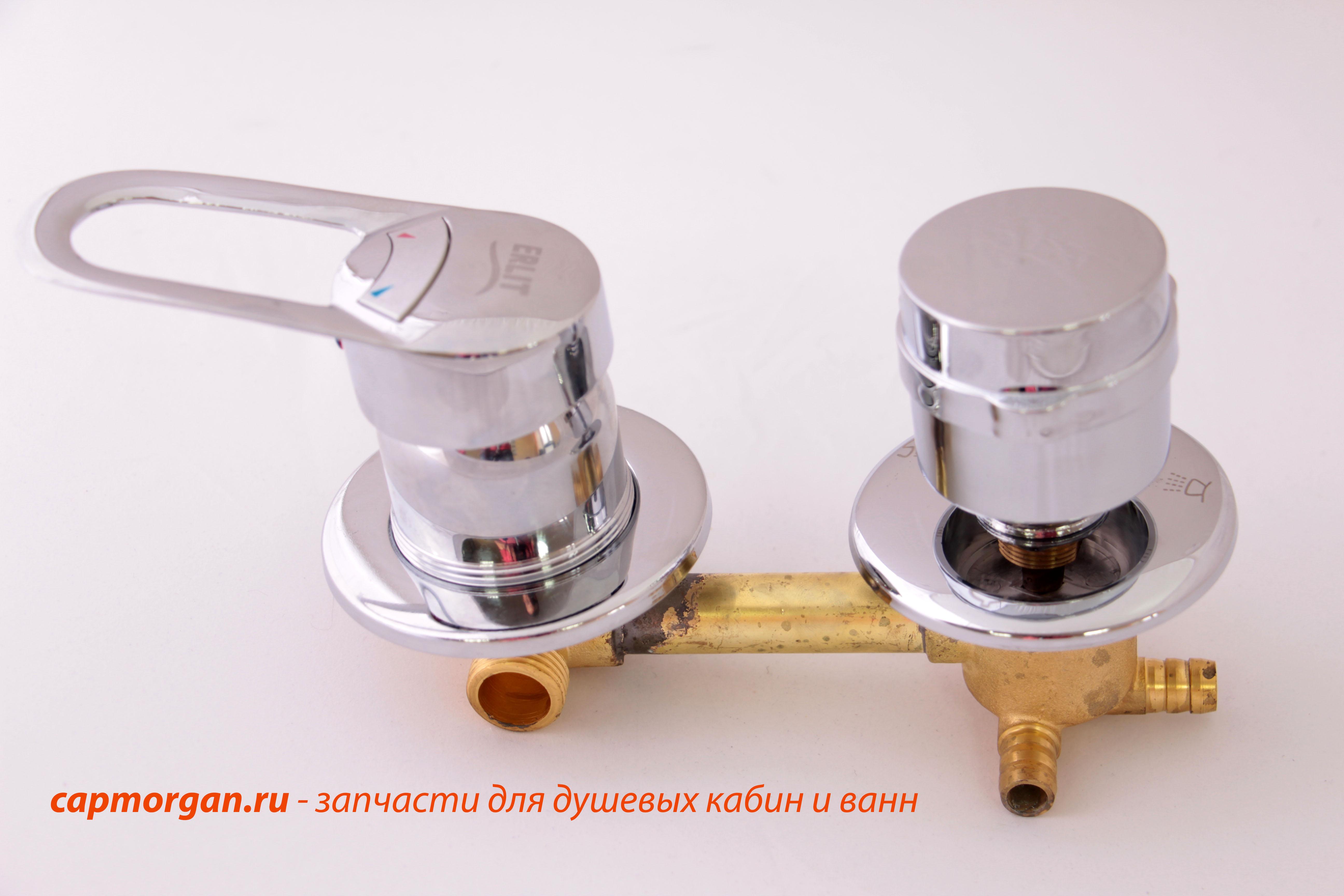 Смеситель на 3 положения купить в смеситель с выдвижной лейкой grohe